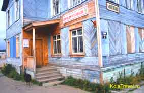 kolatravel,history of umba,info about umba,tersky coast,coast-dwellers,kola peninsula,umba,umba village,umba river,excursion in umba,white sea